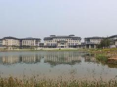 Suqian Canal Jinling Hotel, Suqian