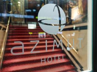 AZIMUT Hotel Berlin Kurfuerstendamm Berlín - Entrada
