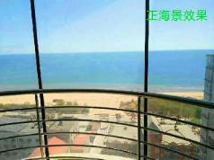 Haijing room, Sanwei road, gold coast, Chaoyang