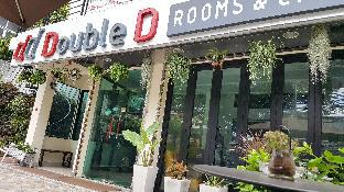 %name Double D Large Double Room with Sofa กรุงเทพ