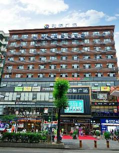 Clean, convenient and comfortable, Chengdu