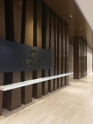 Anggun Residence