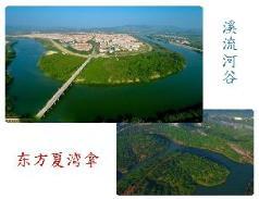 Guangzhou Conghua Dongxia Summer Villa Resort, Guangzhou