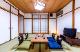 Киото - [Guest House]Tatami room&Kyoto Paradise