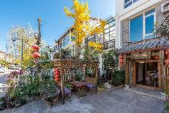 Shuhe Ancient Town Villa Viewing Round Bed, Lijiang