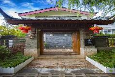 Villa Deluxe Bathtub Sun Room, Lijiang