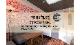 Киото - #303 Cozy Studio By Imperial Palace/Free Wifi