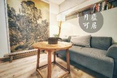 Chengdu Moon Cottage ancient-style 3 bedroom Suite, Chengdu