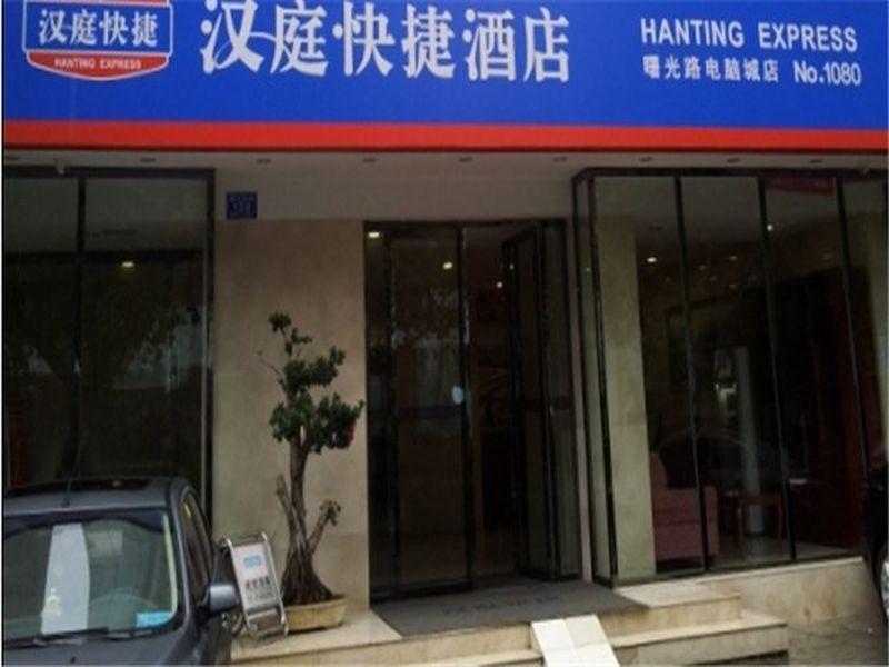 Hanting Hotel Changsha Shuguang Road Branch