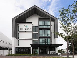 イージー ホテル Easy Hotel