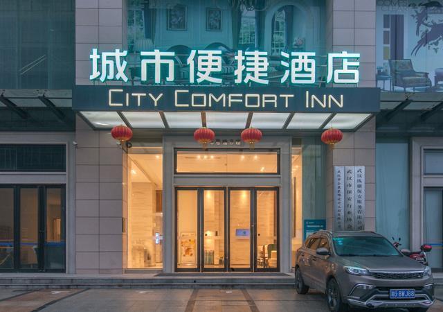 City Comfort Inn Wuhan International Expo Center Jiangcheng Avenue