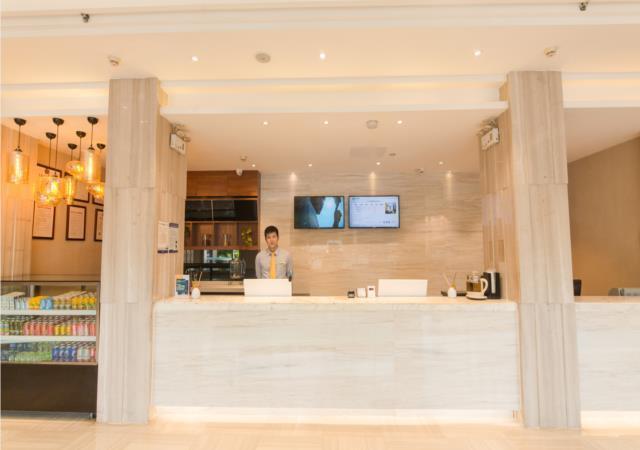 City Comfort Inn Guangzhou Panyu Qiaonan Aoyuan Plaza