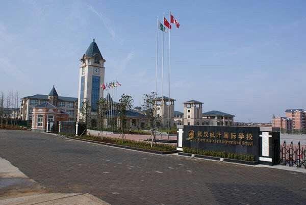 City Comfort Inn Wuhan Guanggu Minzhu Avenue NO.1 Middle School Affiliated to CCNU