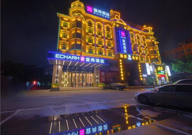 Echarm Hotel Guangzhou Shiqiao Metro Station Zuanhui Square