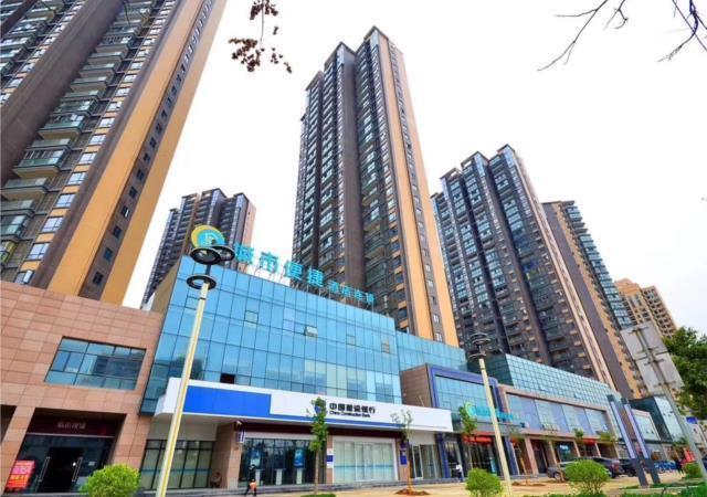 City Comfort Inn Wuhan Jinyinhu Garden Expo Park