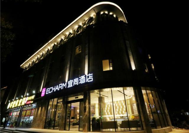 Echarm Hotel Liuzhou Jiangbin Park