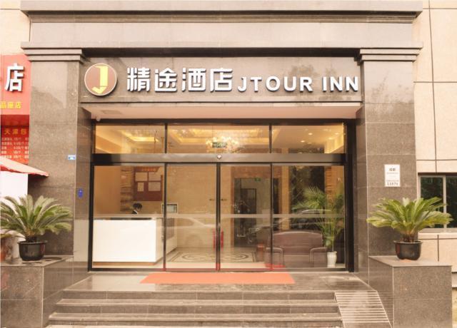 Jtour Inn Chengdu Tianfu Avenue Sihe Metro