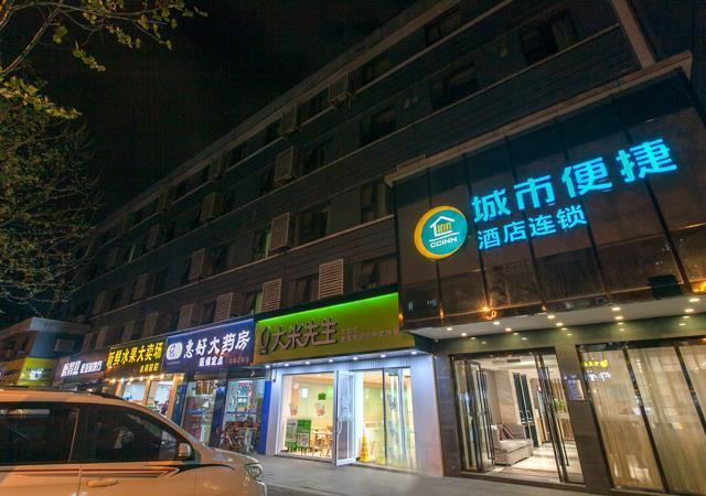 City Comfort Inn Wuhan Beihu