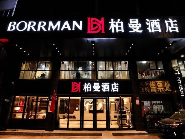 Borrman Hotel Guangzhou Sanliyuan Metro Station