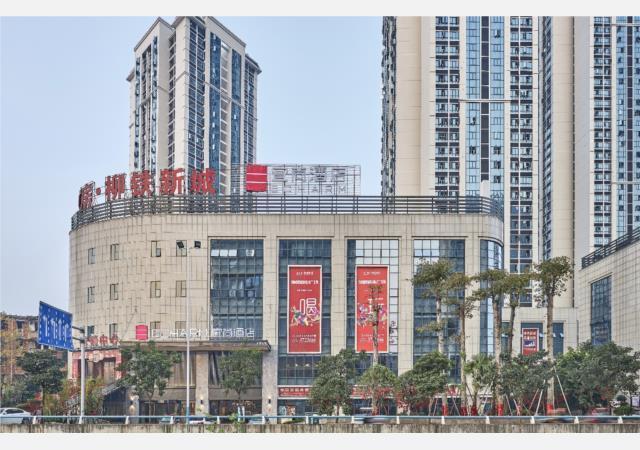 Echarm Hotel Liuzhou Railway Station