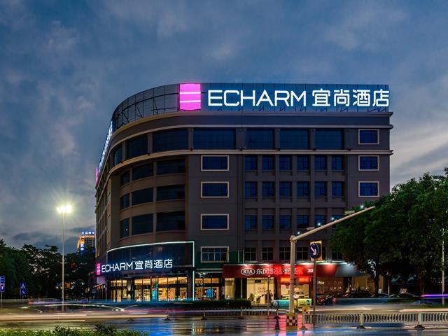 Echarm Hotel Jiangnan Wanda Plaza Metro Station