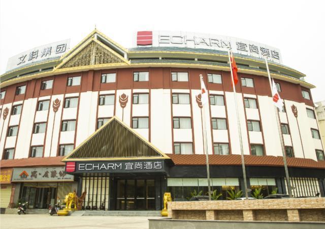Echarm Hotel Xishuangbanna Basa Airport