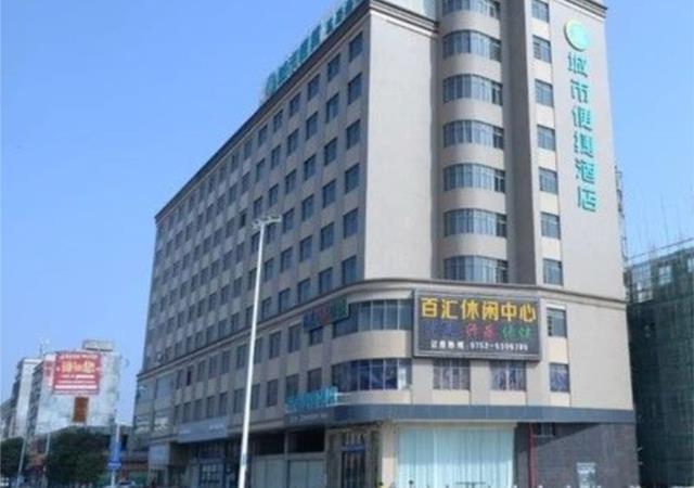 City Comfort Inn Guangzhou Huangpu District Wanke Shangcheng
