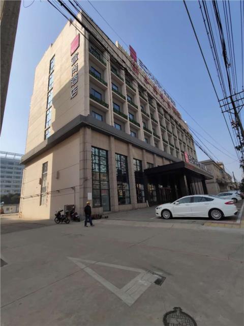 Echarm Hotel Jingjiang Zhongzhou Road