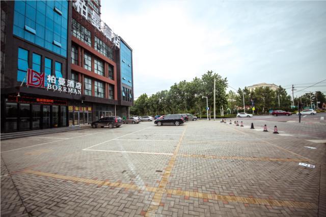 Borrman Hotel Xinxiang Muye Avenue