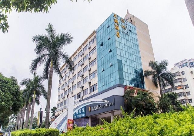 Jtour Inn Zhuhai Qianshan