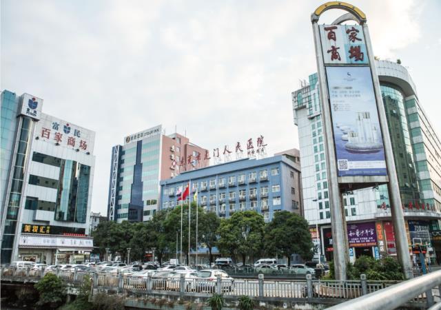 Jtour Inn Dongguan Humen Huanghe Fashion City
