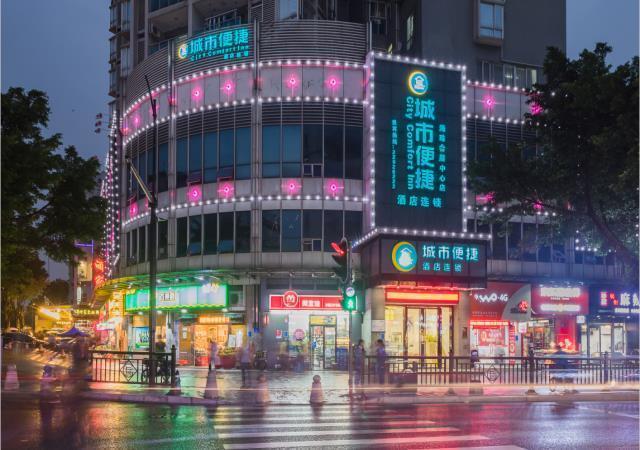 City Comfort Inn Guangzhou Haizhu District Exhibition Center