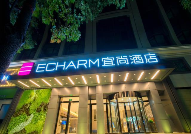 Echarm Hotel Hankou Railway Changgang Metro Station