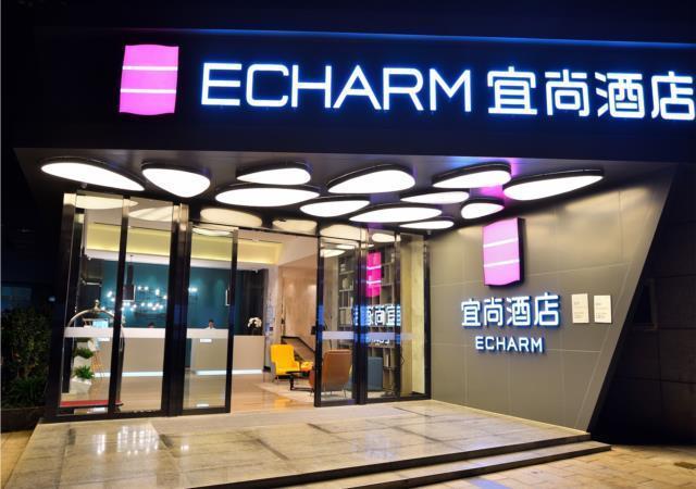 Echarm Hotel Kunming Henglong Plaza