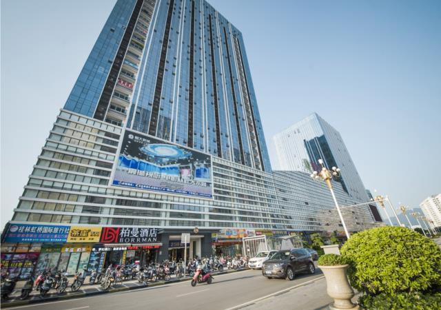 Borrman Hotel Guilin North Railway Station Hengda Square