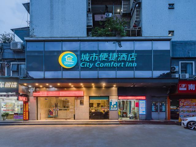 City Comfort Inn Guangzhou Tongdewei