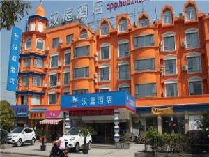 Hanting Hotel Shanghai Jiuting Avenue
