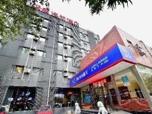 Hanting Hotel Beijing Beiyuan Branch