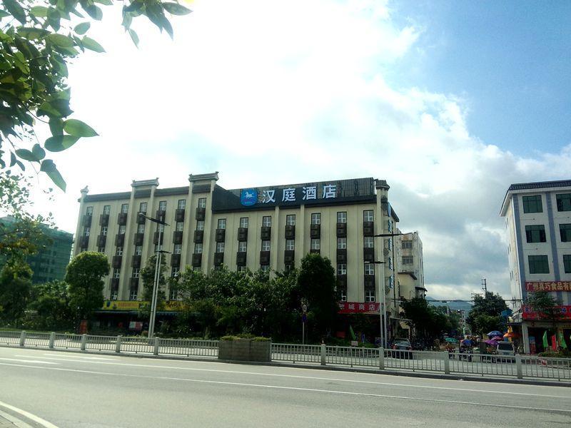 Hanting Hotel Guangzhou Conghua Jiekou Branch