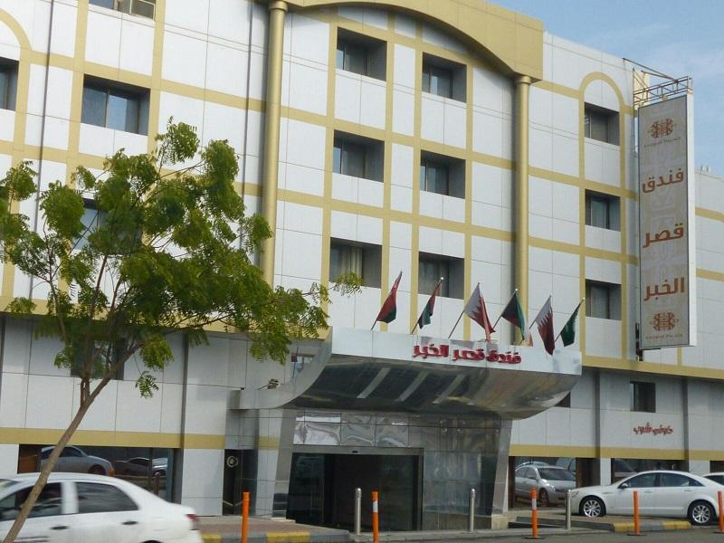 Khobar Palace Modern Hotel