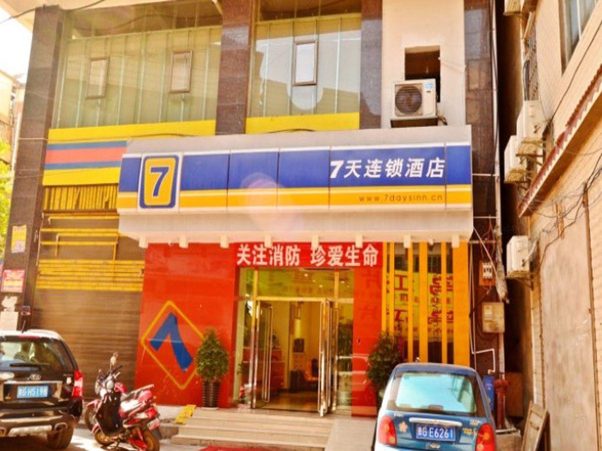 7 Days Inn Anshun Pingba Dengta Road Branch