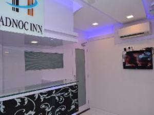 Hotel Adnoc Inn