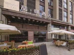 James Joyce Coffetel Hotel Chengdu Baicao Street Metro Station Branch