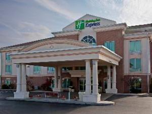 Holiday Inn Express Hotel & Suites Richmond bemutatása (Holiday Inn Express Hotel & Suites Richmond)