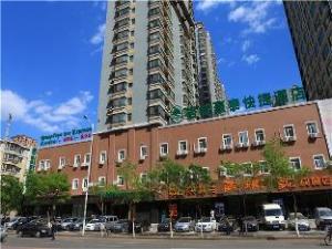 GreenTree Inn Liaoning Shenyang Tiexi Yunfeng Street Express Hotel