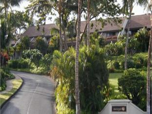 Maui Kamaole Resort by CRH