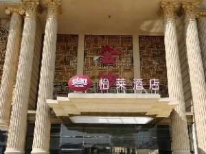 Elan Hotel Beijing Fengguan Road Branch