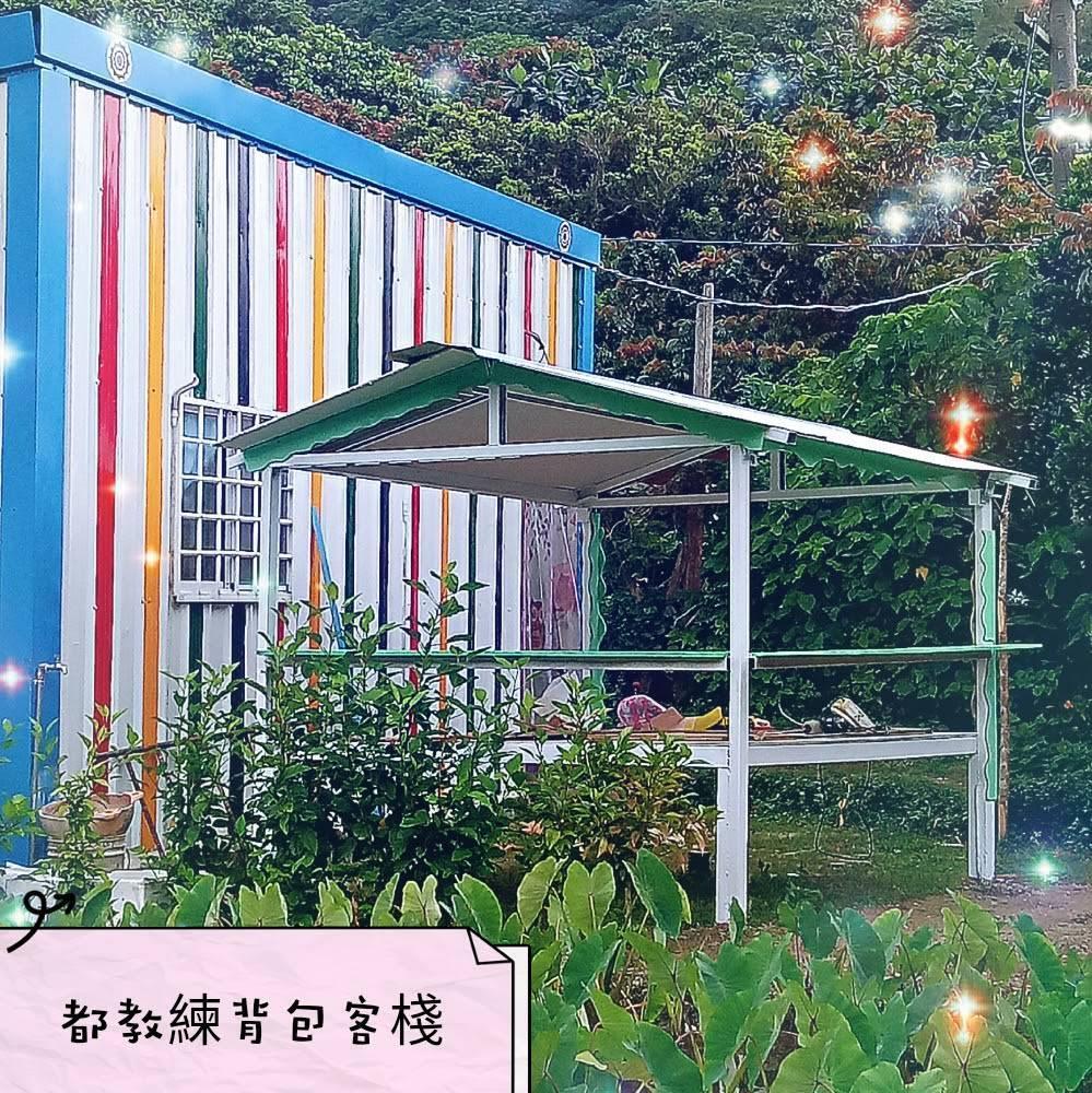 Coach DU's Hostel