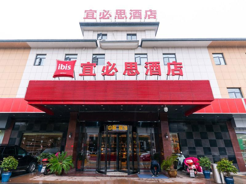 Ibis Hotel Yixing Longbeishan Forest Park