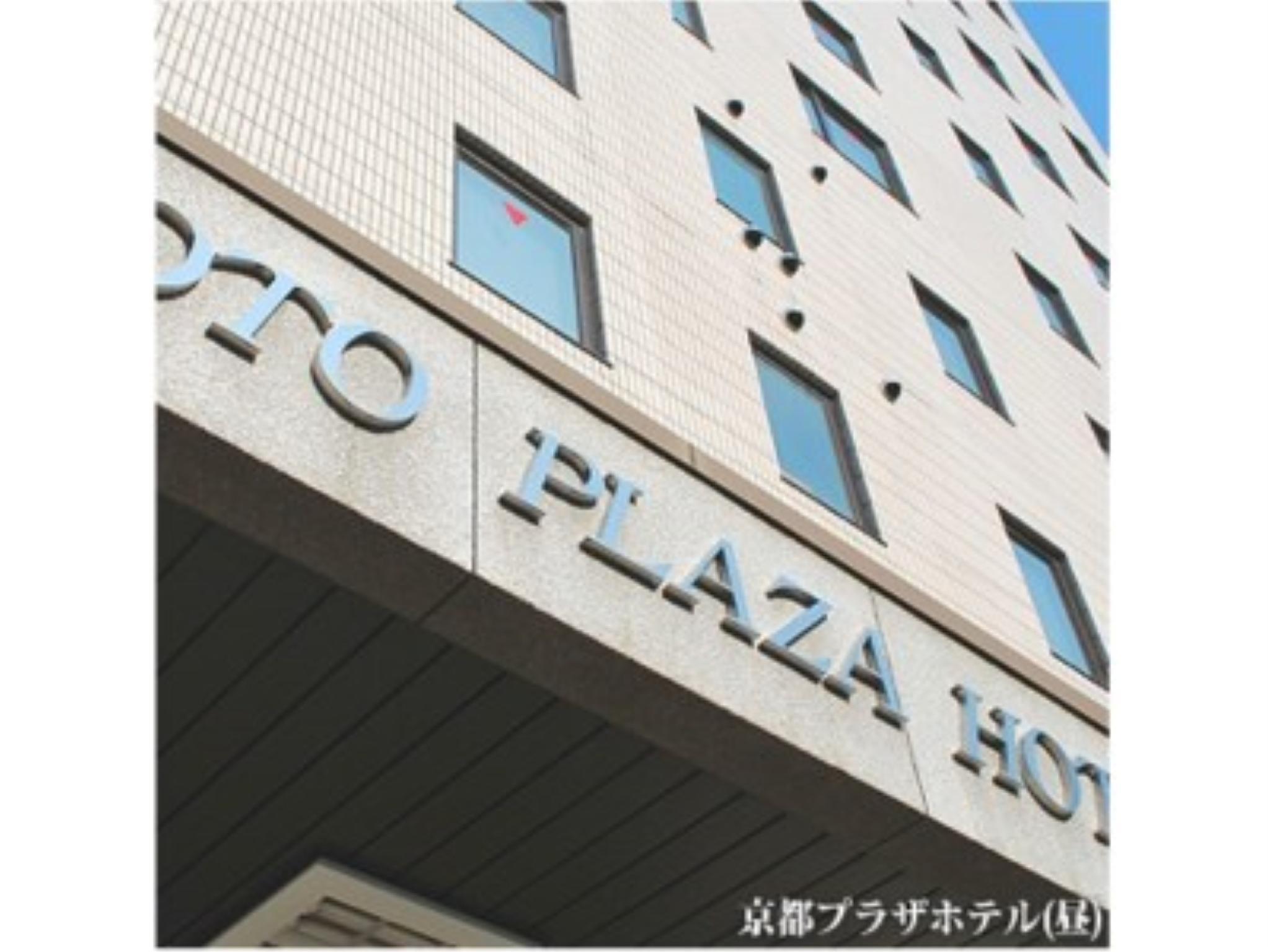 Kyoto Plaza Hotel Honkan